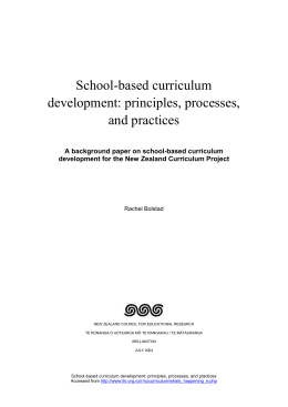School-based curriculum development and the curriculum project