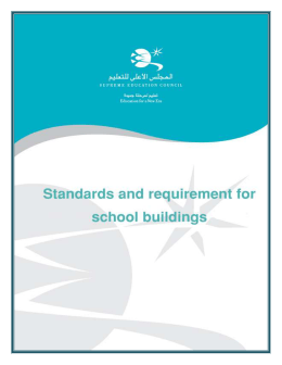 Standards and requirement of a school building