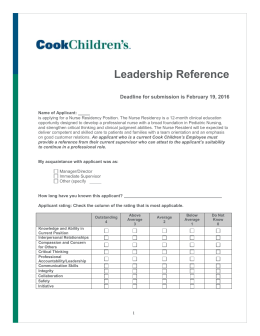 Cook Children`s Employee Leadership Reference Letter