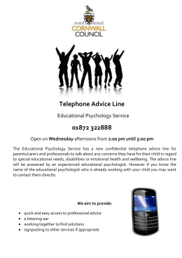 Telephone advice line