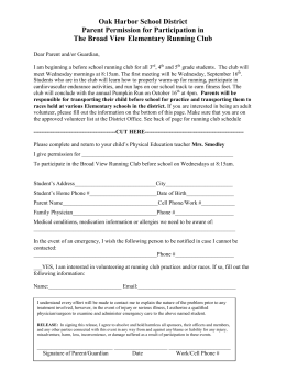 Parent Permission form Before School Running Club