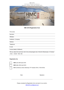 HMC 2016 Registration Form