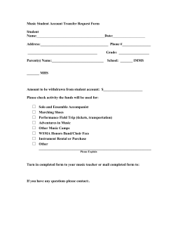 Music Student Account Transfer Request Form