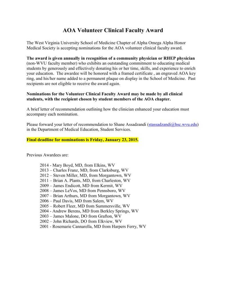 letter of recommendation for volunteer award