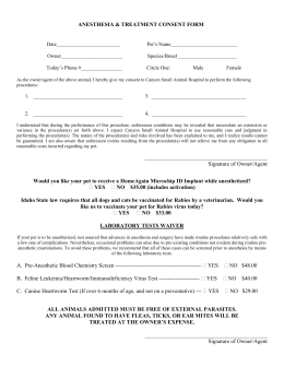 surgical consent form