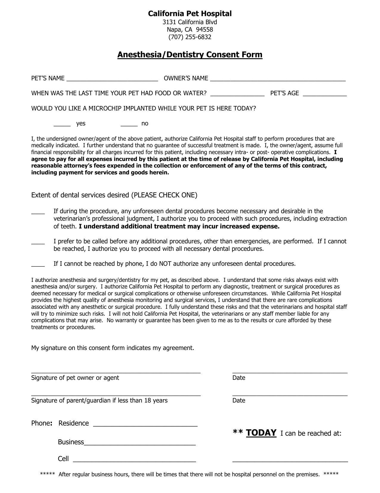 Admission and anesthesia consent altavistaventures Choice Image