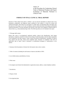 Annex 14 to the Procedure for Conducting Clinical Trials of