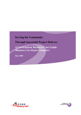 Business Case Report Template (May 2008)
