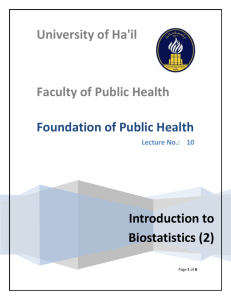 Foundation of Public Health