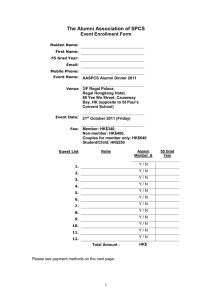 AASPCS Annual Dinner Enrollment Form_201110