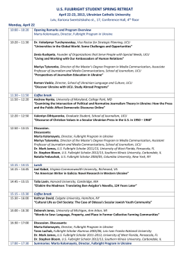 Program - Fulbright Ukraine