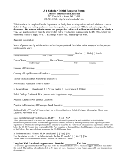 J-1 Scholar Initial Request Form