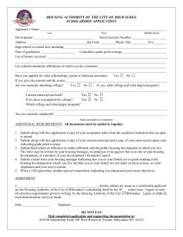 the scholarship application