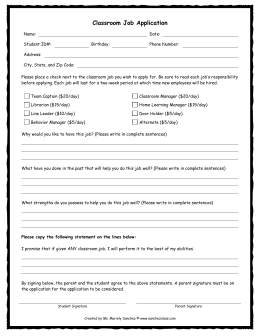 Classroom Job Application - Ms. Sanchez` Fourth Grade Class