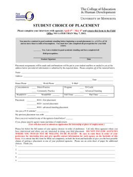 AGENCY CONFIRMATION OF STUDENT PLACEMENT