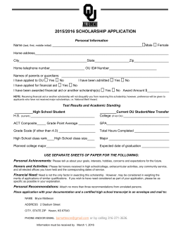 OU ALUMNI CLUB SCHOLARSHIP APPLICATION