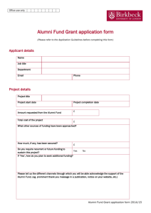 Alumni Fund Grant application