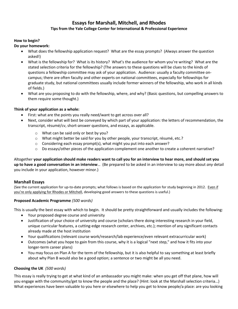 yale college essay