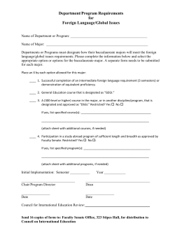 Department/Program Requirements