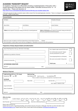 Academic Transcript Request Form - Heriot