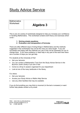 Algebra 3 - University of Hull