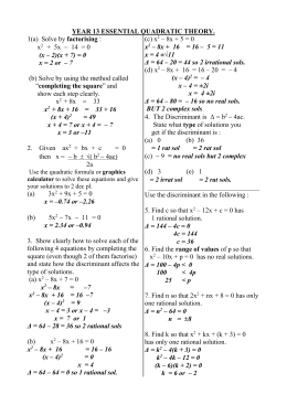 Essential Quadratic Theory ANSWERS