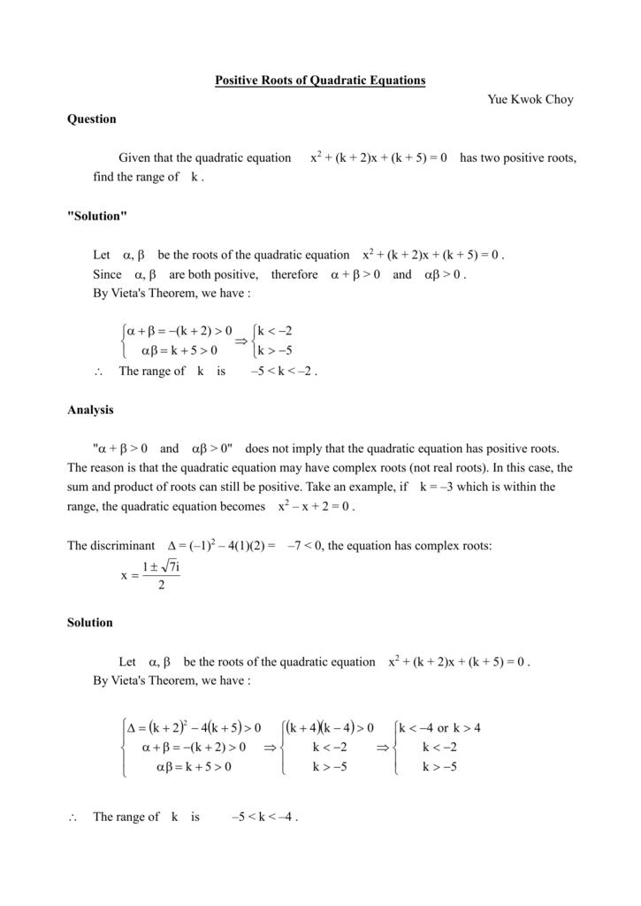 Positive Roots Of Quadratic Equations