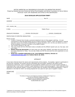 2016 Scholar Application Form