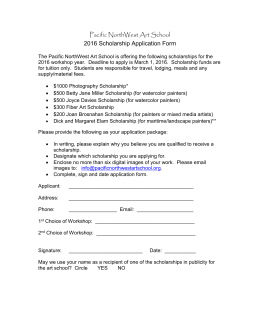 2016 Scholarship Application