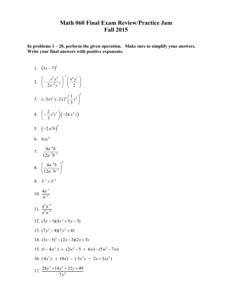 Final Exam Review Fall 15