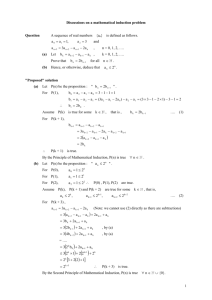 Discussions on a Mathematical Induction problem , doc