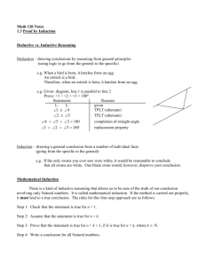 Math 120 Notes on Mathematical Induction