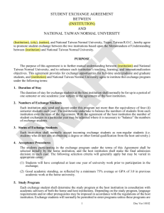 ntnu student exchange agreement