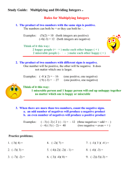 Study Guide: Multiplying and Dividing Integers