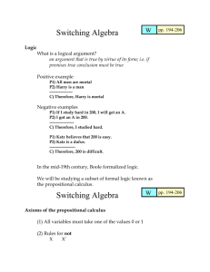 Switching Algebra