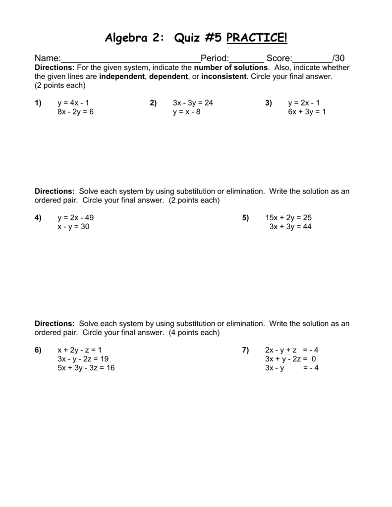 Algebra 2: Quiz #5 PRACTICE