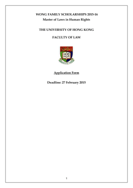 Wong Family Scholarships - Faculty of Law, The University of Hong