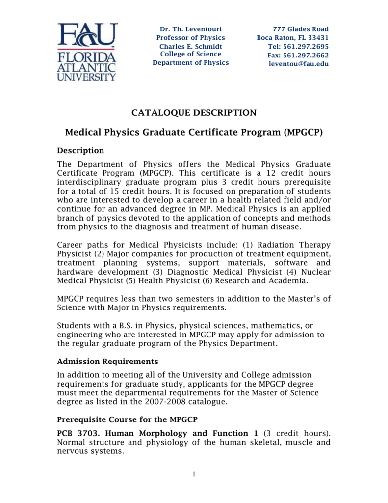 Medical Physics Graduate Certificate Program