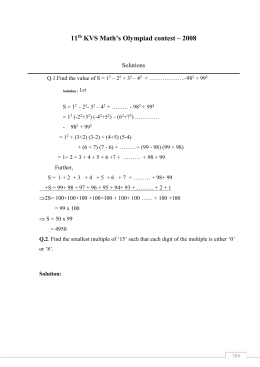 solution for Junior Maths Olympiad