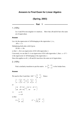 Answers To Final Exam for Linear Algebra