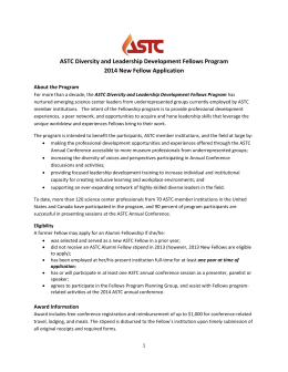 ASTC Diversity and Leadership Development Fellows Program