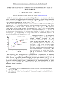 on density dependence of energy confinement time in t