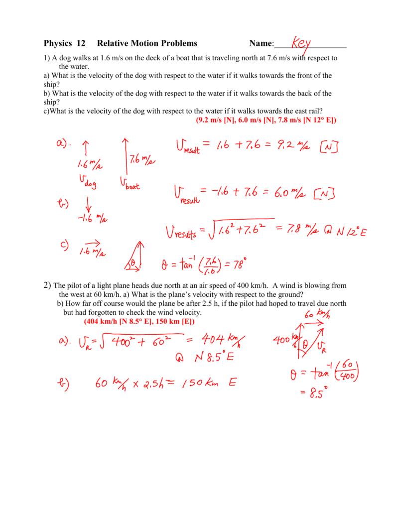 Extra Relative Motion Problems