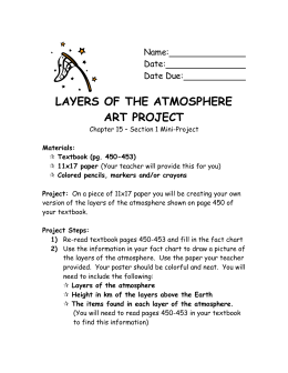 Earths layers quiz study guide