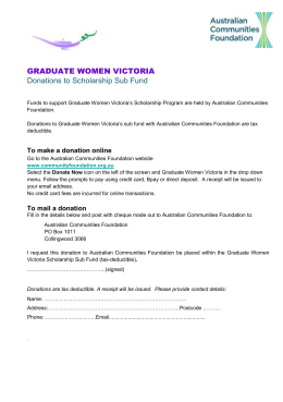 GWV scholarship donation form