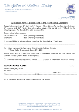 Application form – please send to the Membership Secretary