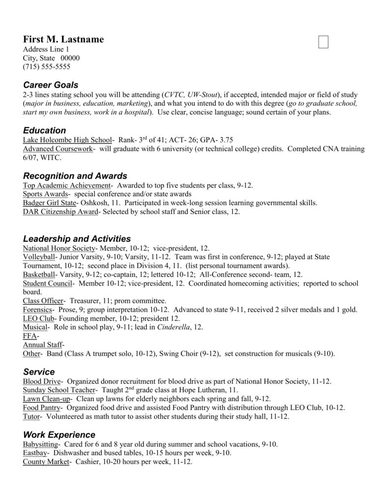 scholarship resume sample 1
