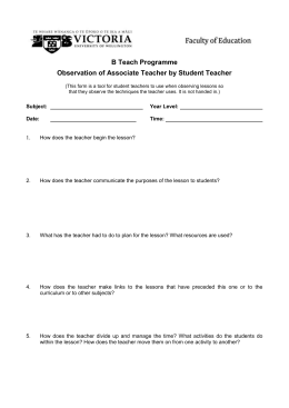 Observation of Associate Teacher by Student Teacher