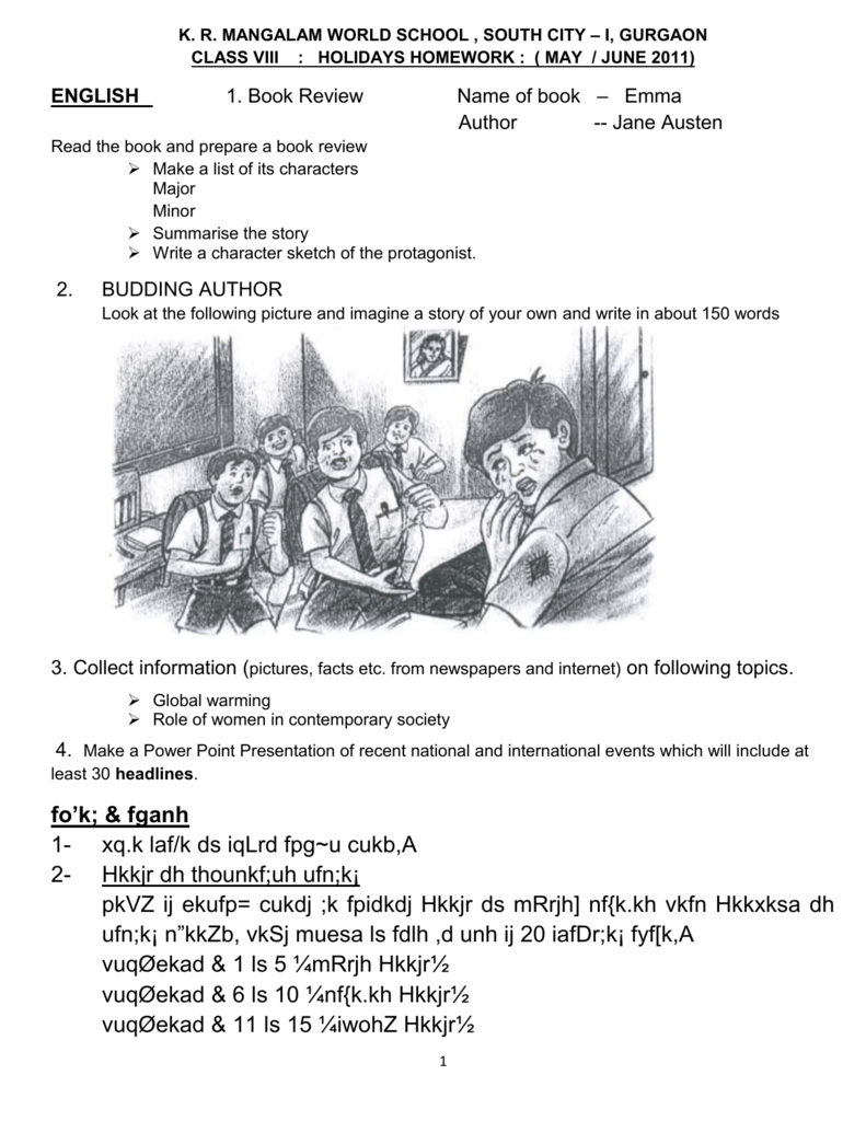 kr mangalam school holiday homework