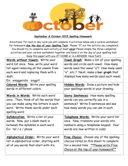 September & October 2015 Spelling Homework